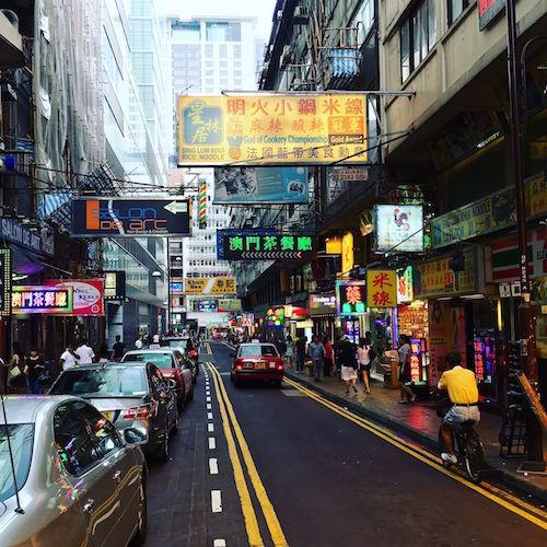 Straße in Hongkong